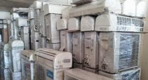 Kho máy lạnh cũ tại Trung tâm Bình Thạnh